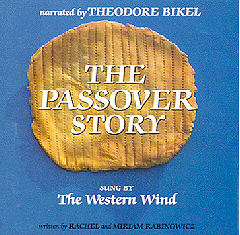 the passover story album cover