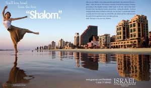 Will You 'Love Israel from the First Shalom?'