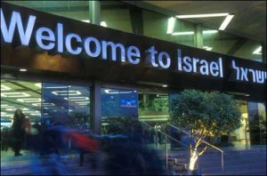 TSA Screwing Up Airport Security?  Turn to Israel (NOT)