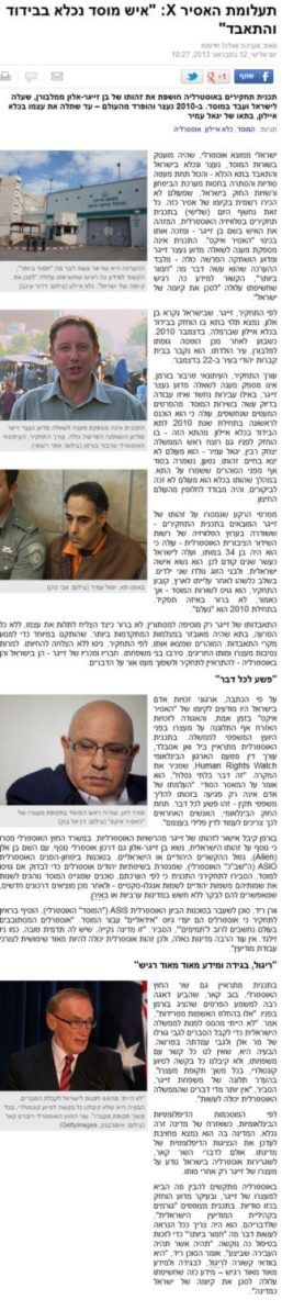 Yossi Melman's censored report on Mossad agent, Ben Zygier