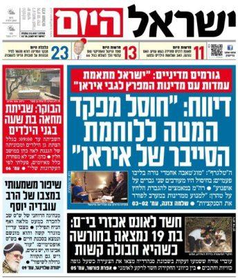 bibiton front page