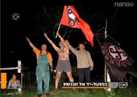 russian neo nazis in israel
