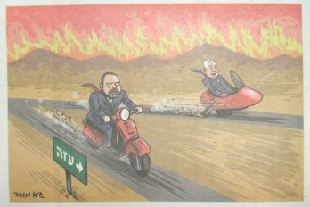 lieberman ends coalition cartoon