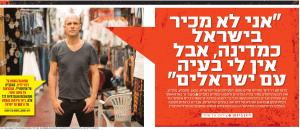 Israeli Advocates Palestinian Holocaust