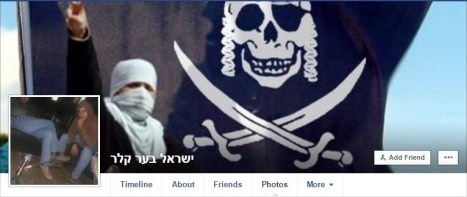 israel keller terrorist facebook account