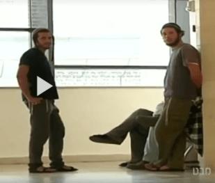 jewish settler terrorists dawabsheh