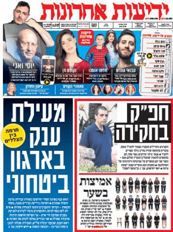 yediot headline mossad theft