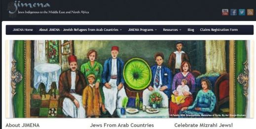 jimena screenshot main page