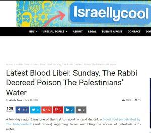 israellycool media hoax