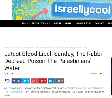 israellycool media hoax