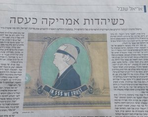 Adelson Israeli Paper Attacks Reform Jews with Anti-Semitic Tropes