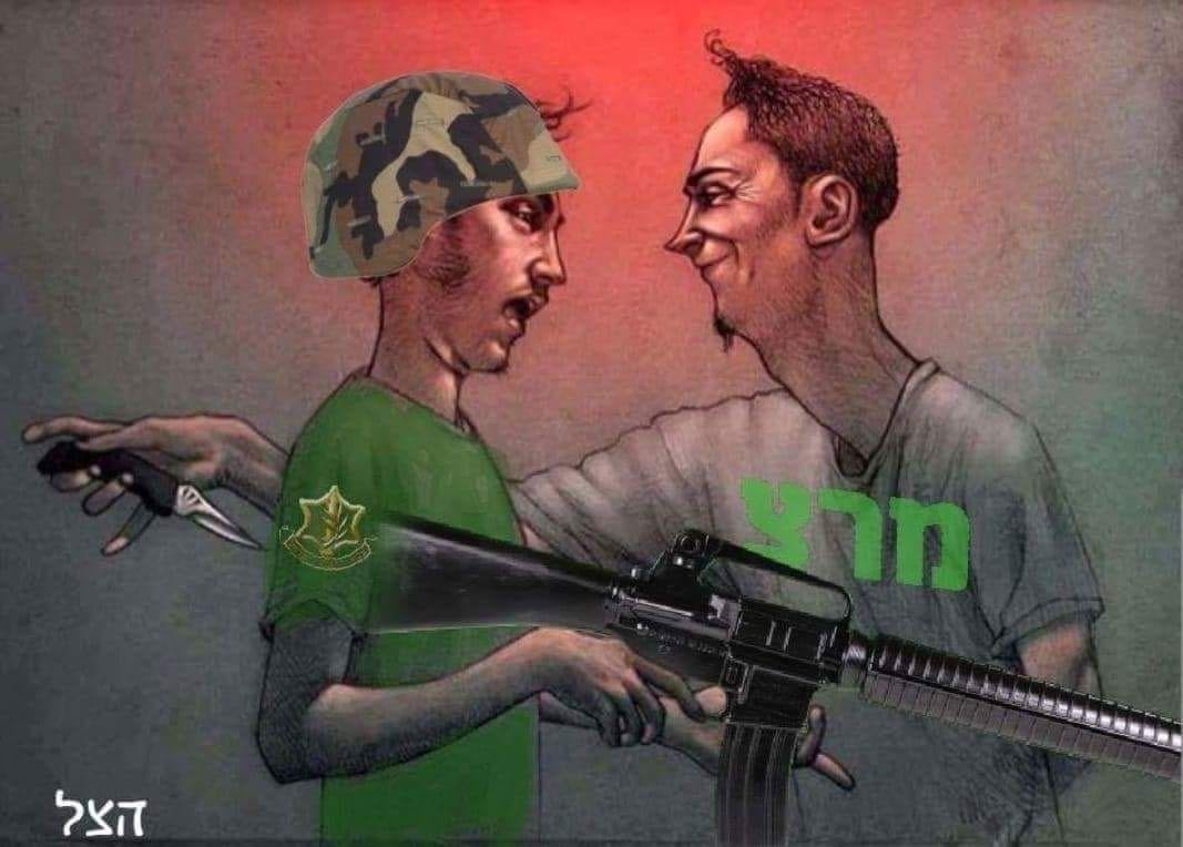 The Shadow Israeli hate speech
