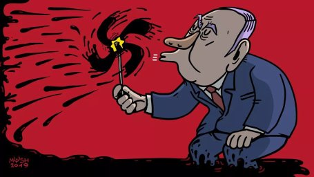 netanyahu judeo-fascism