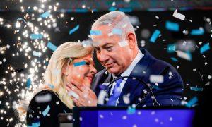 netanyahu election victory