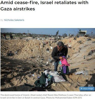 false upi report on gaza deaths