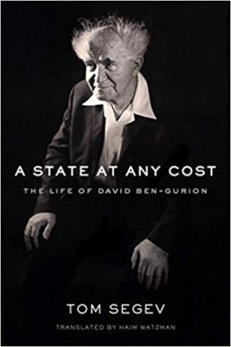 a state at any cost ben gurion