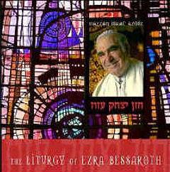 Passover Music: Hazzan Issac Azoze's Rhodes-style 'Ma Nishtanah'