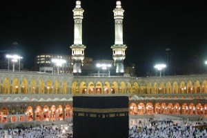 Watch Live Tarawih Prayers from Makkah
