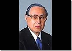 Shoji Uehara