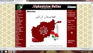 afghan-web.com Afghani Online Shopping Website