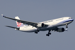 China Airlines Air Travel Companies with Most of the Plane Crashing