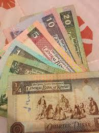 Kuwaiti Dinar expensive currency