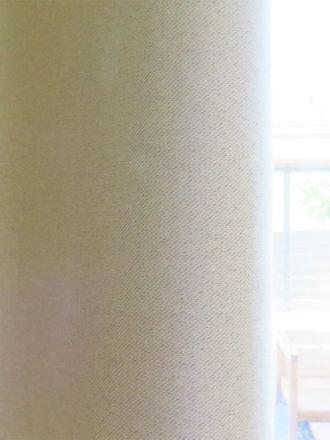 acheter rideaux assombrissants en ligne