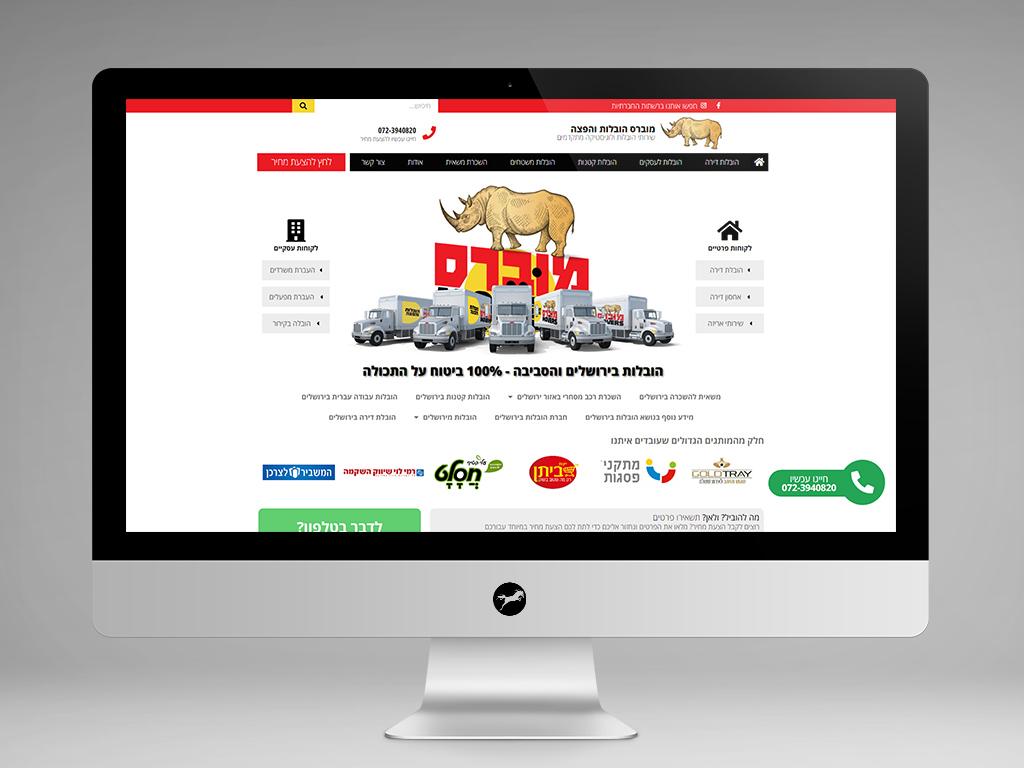 האתר של מוברס אחרי המתיחת פנים של האתר אינטרנט