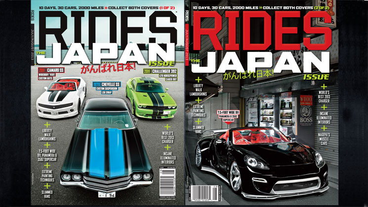 rides-julyaugust-2013-covers-featured
