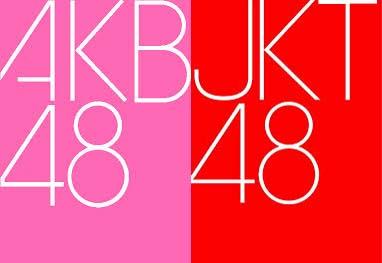 Kumpulan Lagu JKT48 Paling Sedih