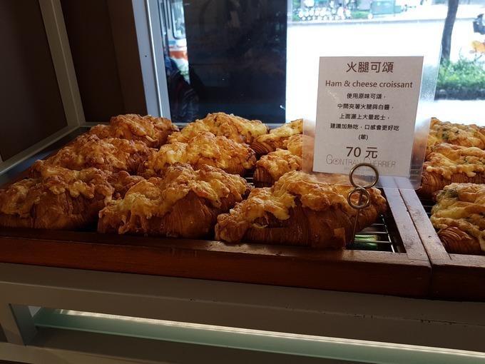 火腿可頌 Ham & chese croissant(ハムクロワッサン)70元