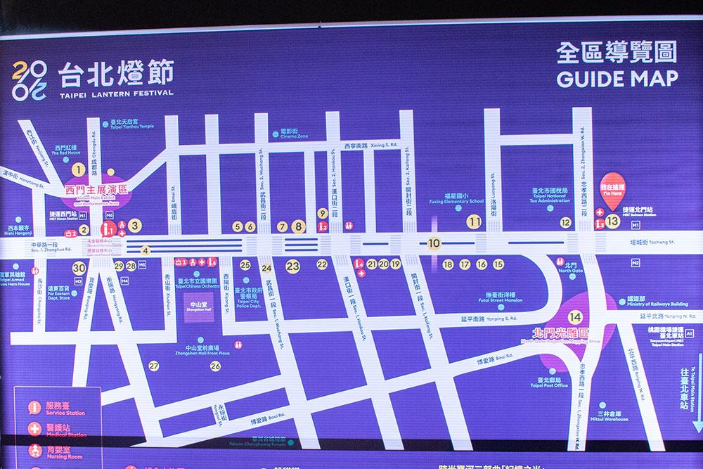 台北ランタンフェスティバル地図