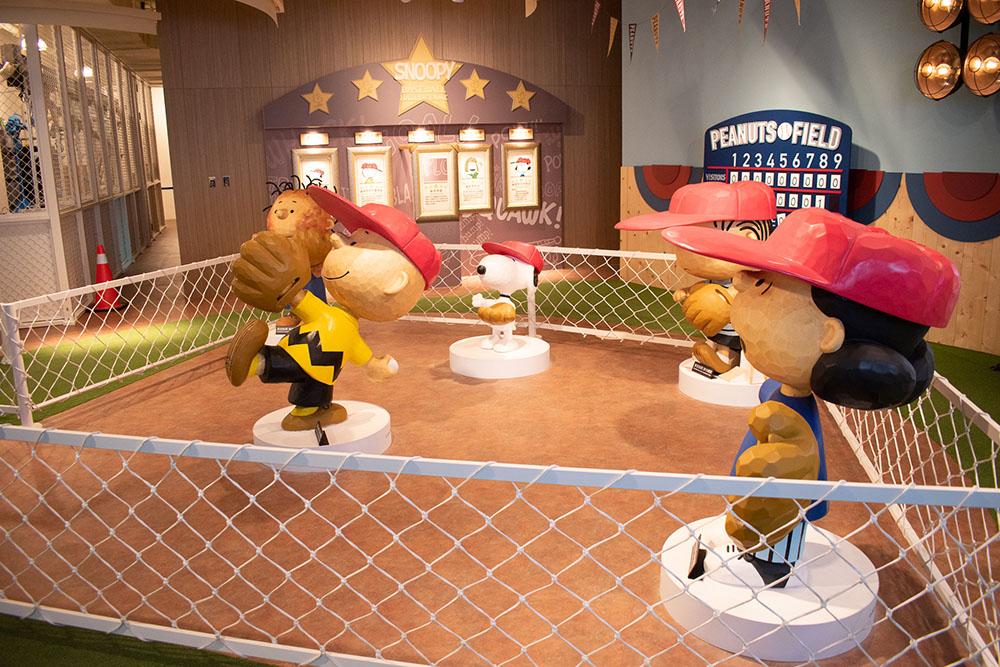 花生漫畫競賽場と棒球場