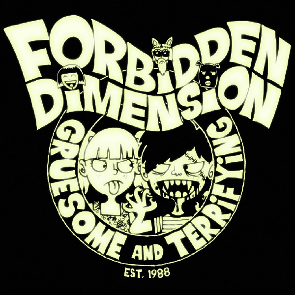 461e732be Riff Relevant Interviews: FORBIDDEN DIMENSION's TOMMY BAGLEY; Album Stream