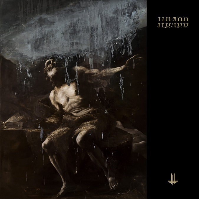 BEHEMOTH 'I Loved You At Your Darkest' Album Review (x2) & Stream; US/EU Tour Dates w/ AT THE GATES, WITTR