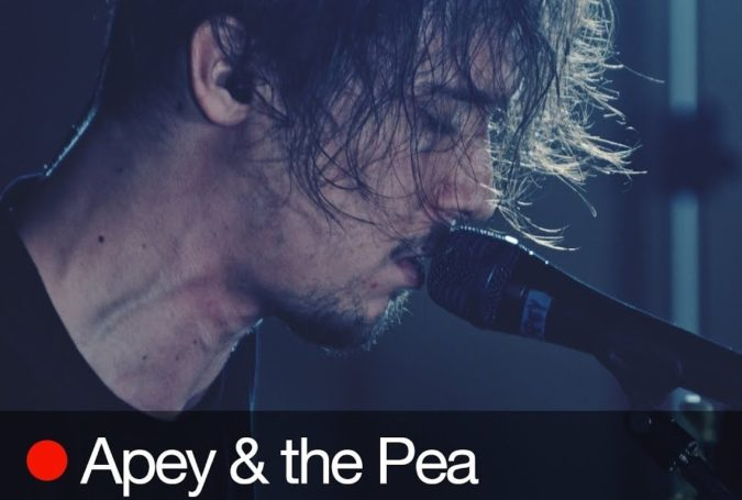 APEY & THE PEA Unleash 'Black November' Official Video Ahead Of Eurosonic Showcase