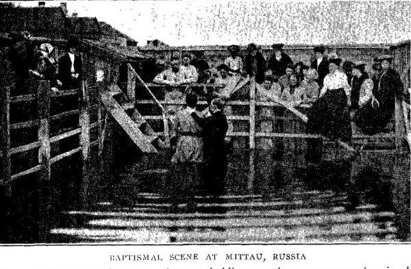 a_jelgava-baptism-1909-rh-26-aug