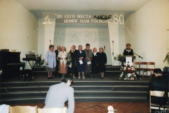 d-rigas-iv-jubileja-80