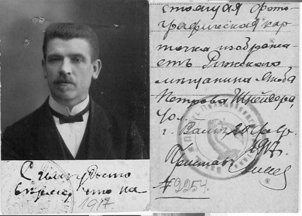 jekabs-sneiders-1917-g