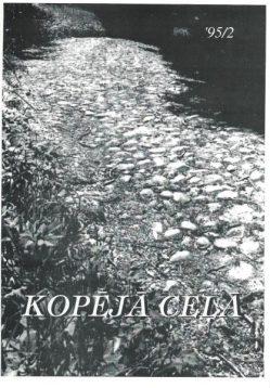 kopeja-cela-1995-2