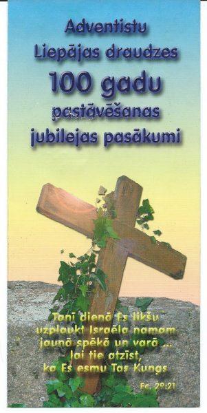 liepaja-100-2005