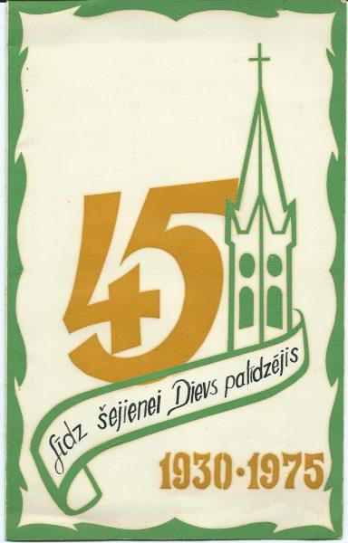 slokas-45-1975