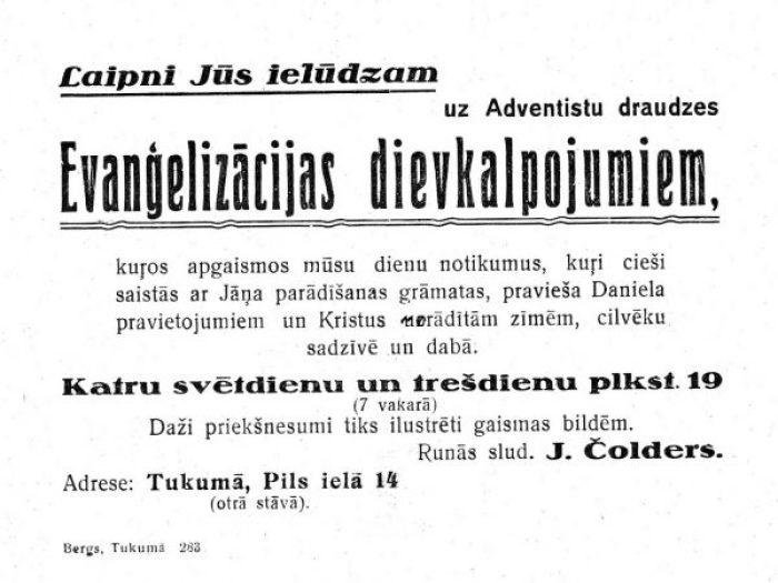a-tukums-semin-ap-1938-a