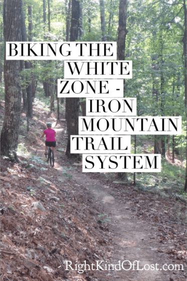 Mountain Biking The White Zone on the Iron Mountain Trail System on Degray Lake in Caddo Valley, Arkansas