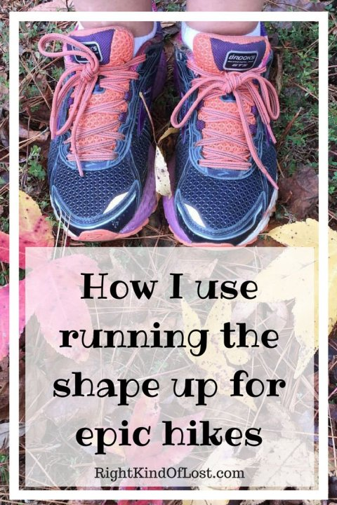 The reasons why and how I use running to stay in shape for epic hikes, or to simply shape up for an upcoming backpacking trip.