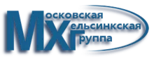 Read more about the article Svetlana Astrakhantseva: Government commission approves Ministry of Construction's bill on allocation of housing to victims of political repression despite criticism
