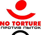 CSO of the Week: Committee Against Torture
