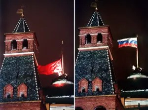 Read more about the article Remember the Date: Resignation of Gorbachev and end of the Soviet Union, 25 December 1991