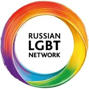 Legal Case of the Week: Two gay men abducted in Nizhny Novgorod the subject of 'terrorism investigation' in Chechnya.