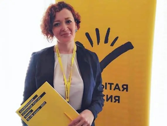 Read more about the article Legal Case of the Week: Prisoner of Conscience Anastasia Shevchenko given four-year suspended sentence
